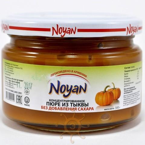 Пюре из тыквы без сахара Noyan, 300г