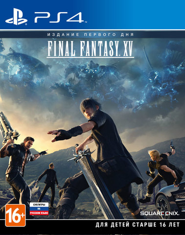 PS4 Final Fantasy XV. Day One Edition (русские субтитры)