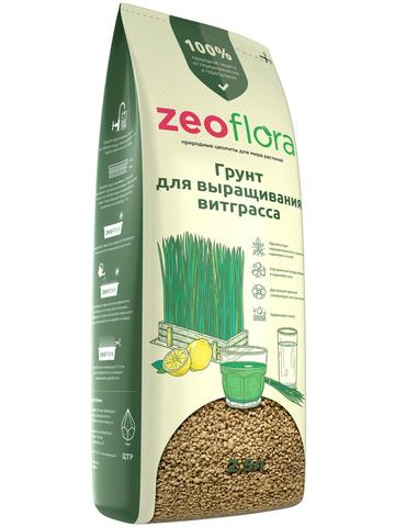 Грунт для выращивания ростков пшеницы Витграсса 2.5 л ZeoFlora