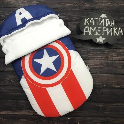 Зимний конверт кокон на выписку Captain America