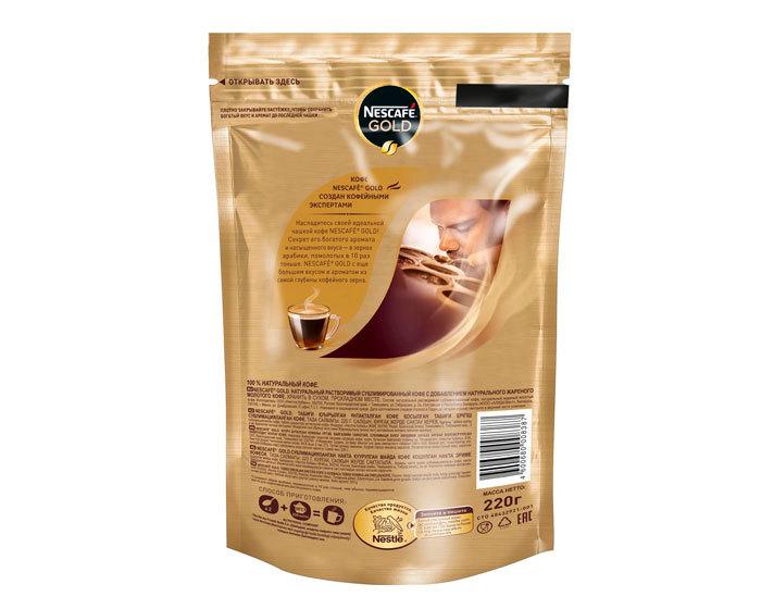 цена Кофе растворимый Nescafe Gold, 220 г