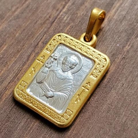 Нательная именная икона святой Леонид с позолотой кулон медальон с молитвой