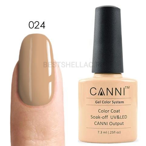Canni Canni, Гель-лак № 024, 7,3 мл 024.jpg