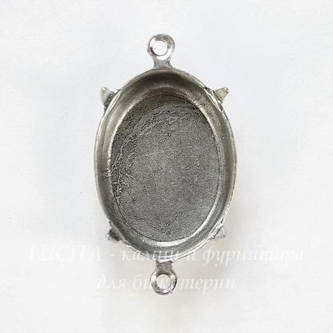 Сеттинг - основа - коннектор (1-1) для страза 18х13 мм (оксид серебра)