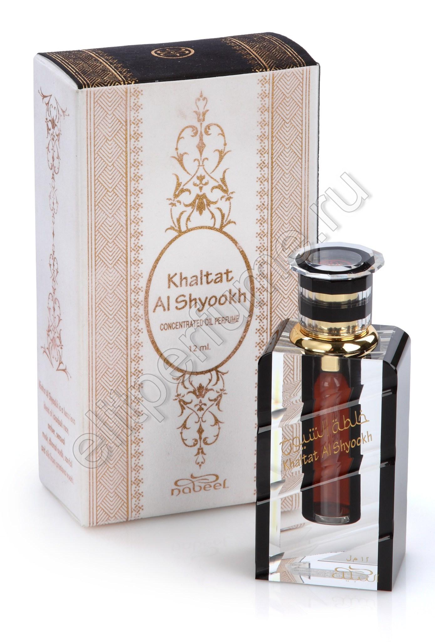 Арабские духи Хальтат Аль-Шайук Khaltat Al Shyookh 12 мл арабские масляные духи от Набиль Nabeel Perfumes