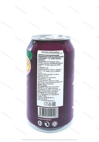 Вьетнамский напиток с соком мангустина, Vinut, 330 мл.