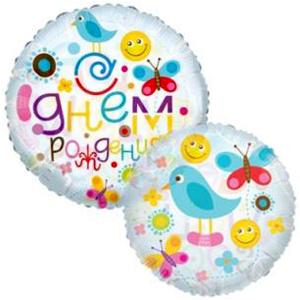 Фольгированный шар С Днем Рождения Птичка прозрачный 18