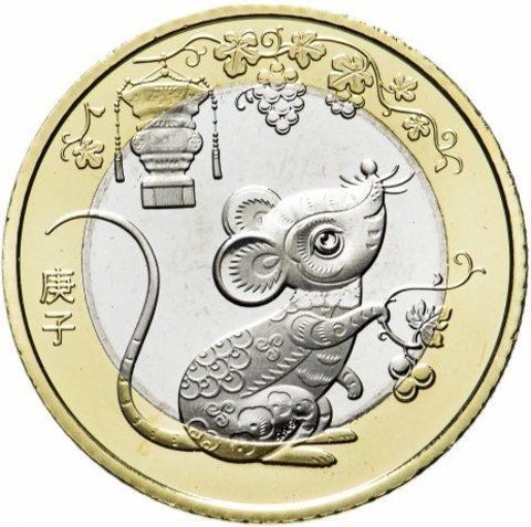 Монета 10 Юань Крыса