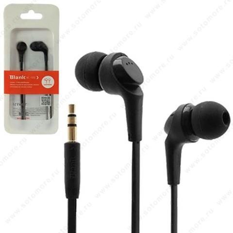 Наушники iriver Blank SC-10E - проводные с микрофоном черные