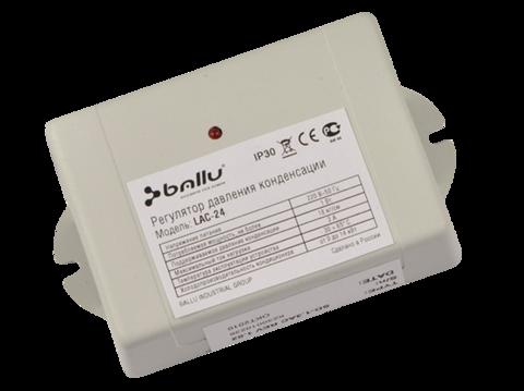 Регулятор давления конденсации Ballu LAC-24