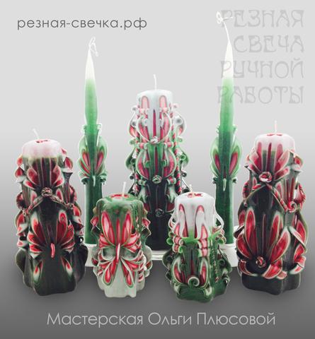 Семейный очаг Большой Новогодний  резные свечи