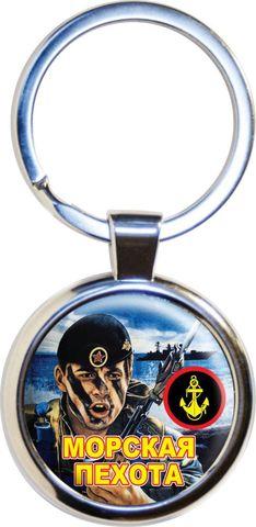 Купить брелок Морская пехота - Магазин тельняшек.ру 8-800-700-93-18