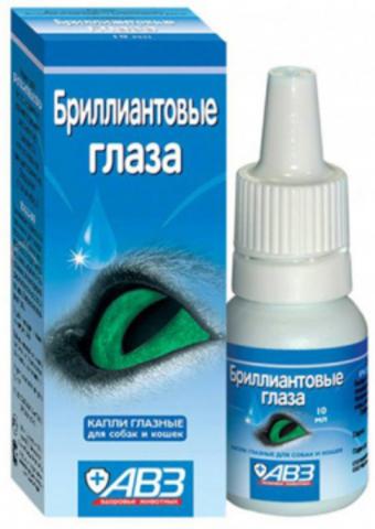 Бриллиантовые Глаза капли глазные д/соб и кош 10 мл