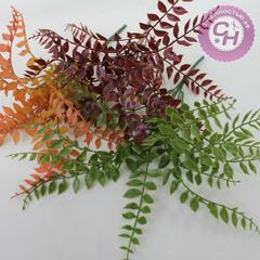 Листья рябины искусственные силиконовые, букет 13 веток, 23 см.