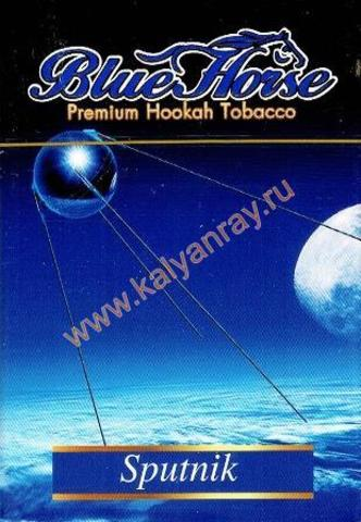 Blue Horse Sputnik