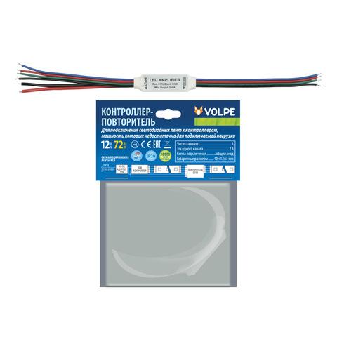 ULC-Q502 RGB Контроллер - повторитель для светодиодных RGB лент 12В, 72Вт. ТМ Volpe.