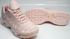 Кроссовки модные женские Nike Air Max TN Plus