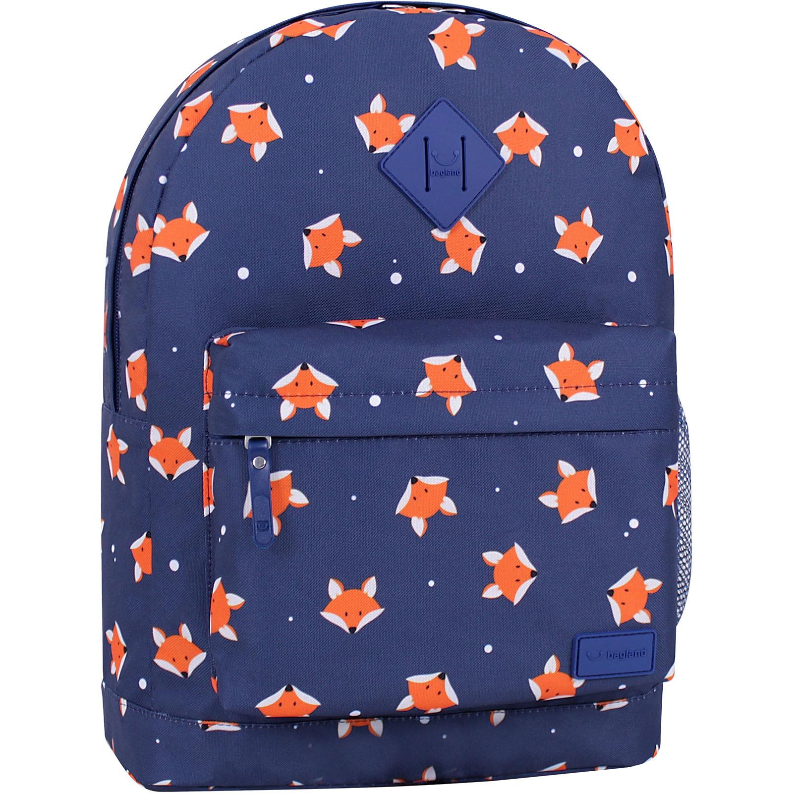 Городские рюкзаки Рюкзак Bagland Молодежный 17 л. сублімація 742 (00533664) IMG_7644_суб.742_.JPG
