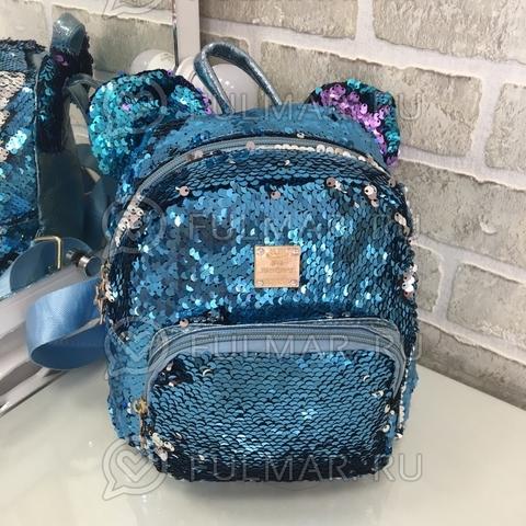 Рюкзак с ушами с пайетками меняющий цвет Голубой-Серебристый Звезда