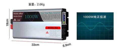 Инвертор 12-220V YURNIX Юрникс 1000W чистый синус 12 вольт на 220вольт 1000 Ват преобразователь напряжения