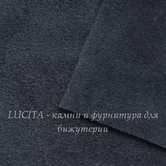 Замша натуральная, черно-синяя, лист 21х15 см
