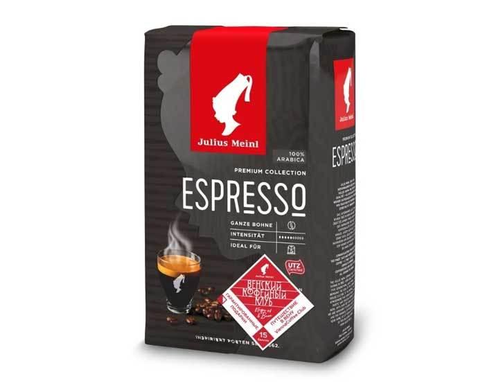 Кофе в зернах Julius Meinl Grande Espresso, 500 г