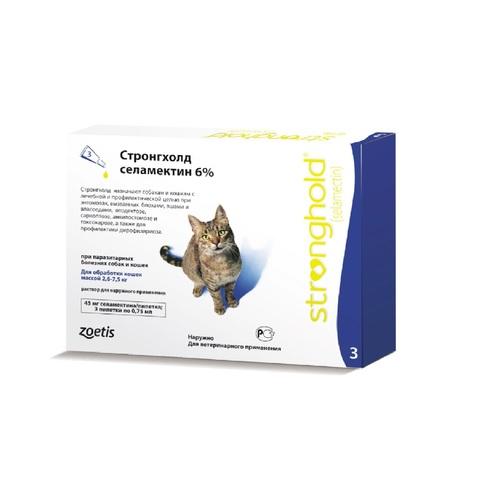 Stronghold инсектоакарицидные капли для кошек 2,6-7,5 кг 3 пипетки (голубой)
