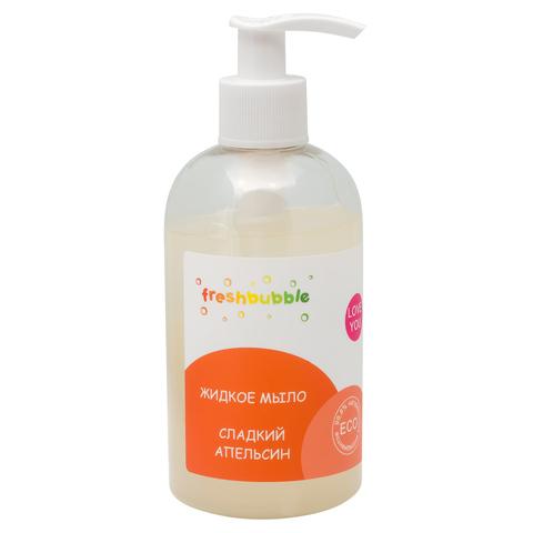 Жидкое мыло «Сладкий апельсин» 300 мл (Fresh Bubble)
