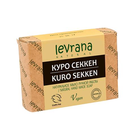Levrana,  Куро Секкен, Натуральное мыло ручной работы, 100гр