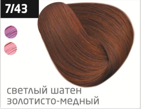 OLLIN color 7/43 русый медно-золотистый 100мл перманентная крем-краска для волос