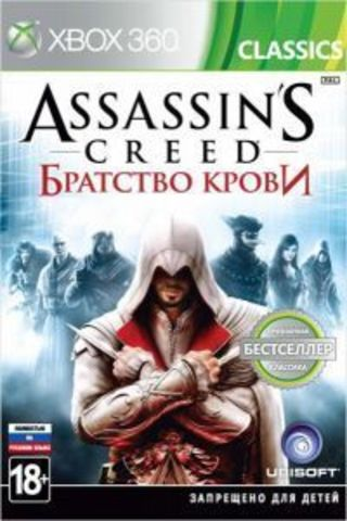 Xbox 360 Assassin's Creed: Братство крови (Classics, русская версия)