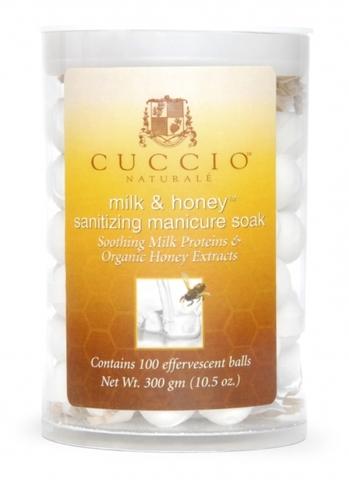 Антисептические шарики с ароматом мед-молоко уп.100шт