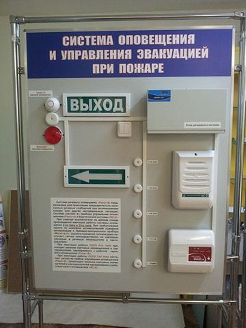 Разработка проектной документации на системы противопожарной защиты