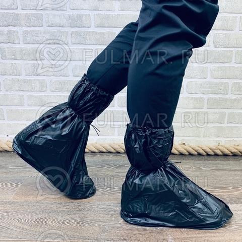 Многоразовые бахилы для обуви от дождя на резинке размер 42-44 Чёрные