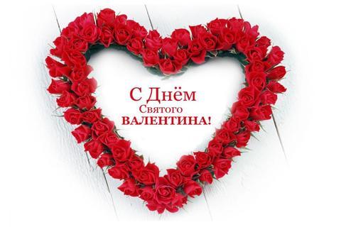 Печать на вафельной бумаге, День Влюбленных 28
