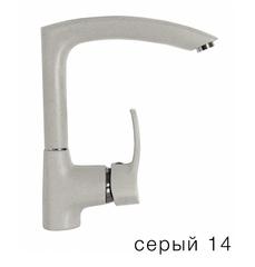 Смеситель кухонный «Ганимед» в тон мойки Polygran | Серый 14