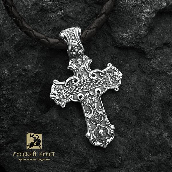 Серебряный процветший крест.