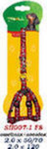 007SH F8 ТРИОЛ Поводок+шлейка (нейлон) 2,0*120см/2,0*50/70