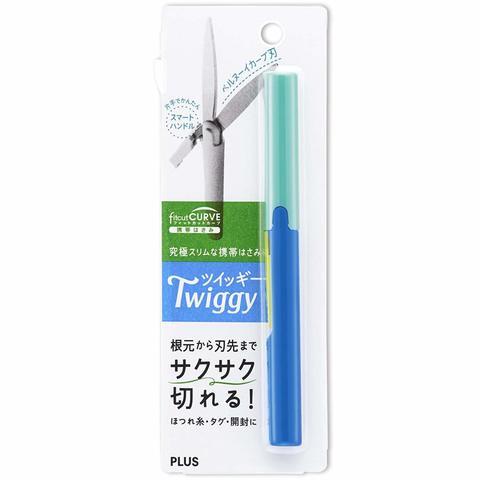 Мнин-ножницы Plus Twiggy (blue)