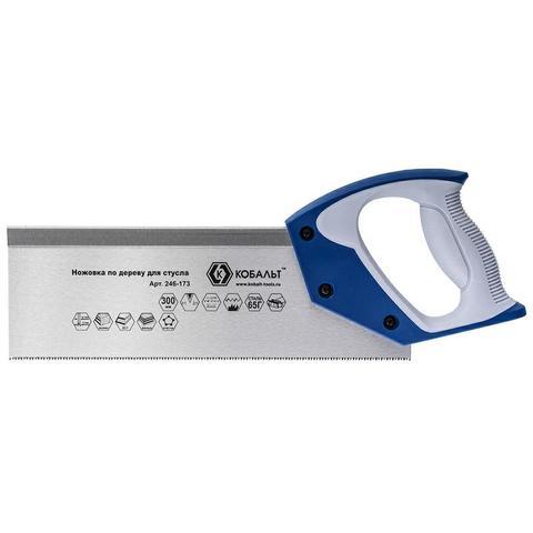 Ножовка по дереву КОБАЛЬТ 300 мм, для стусла, шаг 2 мм/ 12 TPI, закаленный зуб, 2D-заточка (246-173)