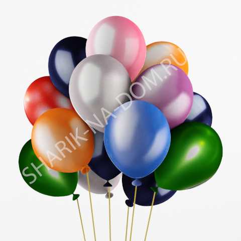 Воздушные шары под потолок Воздушные шары Металлик Шары_металик.jpg