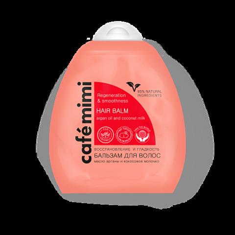 Cafe mimi Бальзам для волос Восстановление и гладкость (дой-пак) 250мл