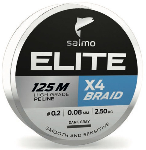 Шнур плетеный Salmo Elite х4 BRAID Dark Gray 125м, 0.08мм