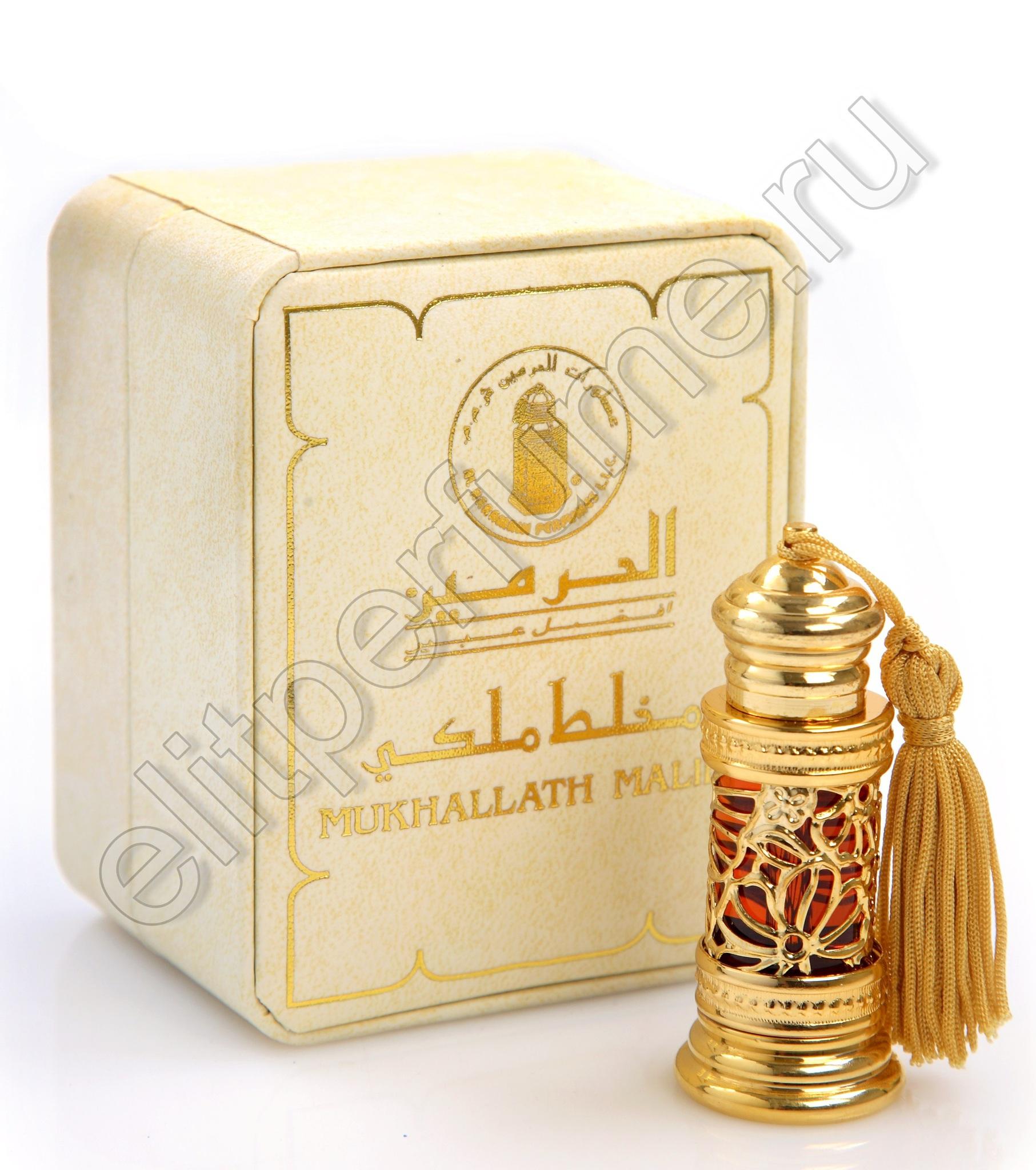 Пробники для духов Мухаллат Малики Mukhallath Maliki 1 мл арабские масляные духи от Аль Харамайн Al Haramin Perfumes