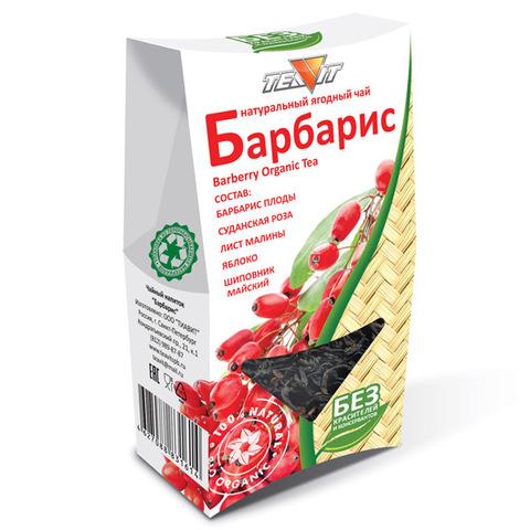 Чай напиток Барбарис, 50 гр. (Тиавит)