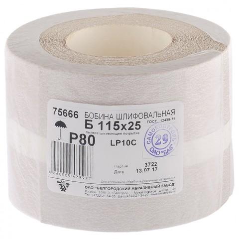 Шкурка на бумажной основе, LP10C, зернистость Р 80, рулон 115 мм х 25 м,
