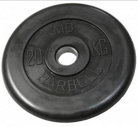Диск Barbell MB 25 кг (51 мм)