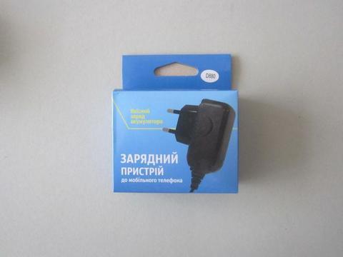 СЗУ Энерго+ Samsung E210/D880