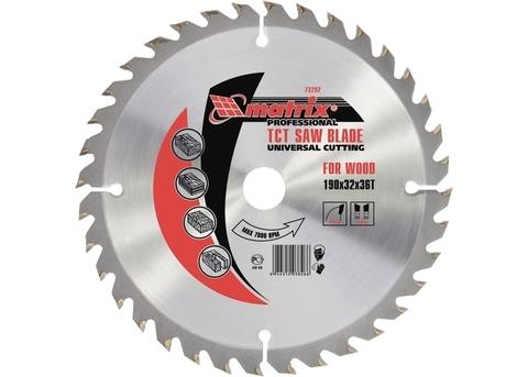 Диск пильный по дереву 250*32мм 48 зуб. MATRIX Professional в интернет-магазине ЯрТехника