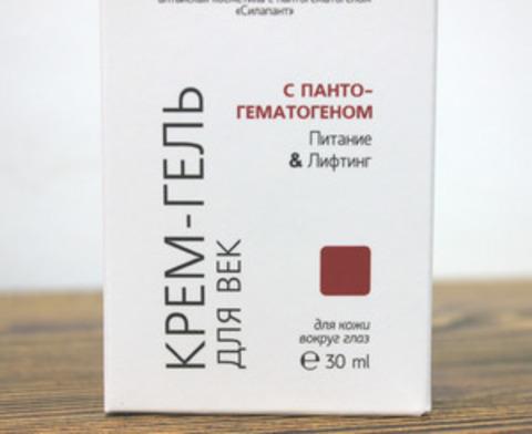 Силапант Крем-гель косметический для кожи вокруг глаз